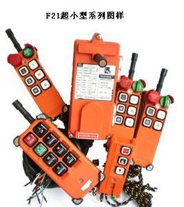 天車遙控器手持發射器